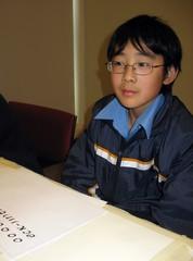 Eck-jin