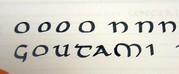 Goutami's callig