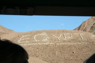 Egypt in Stones jB