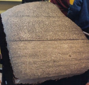 Rosetta Stone in BM, our photo