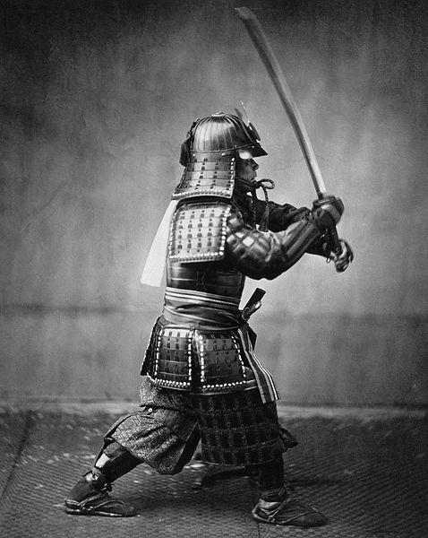 478px-Samurai_with_sword